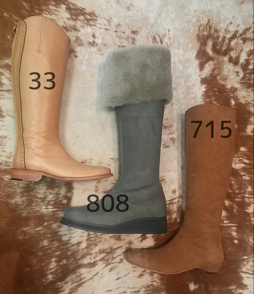 廃番ブーツ