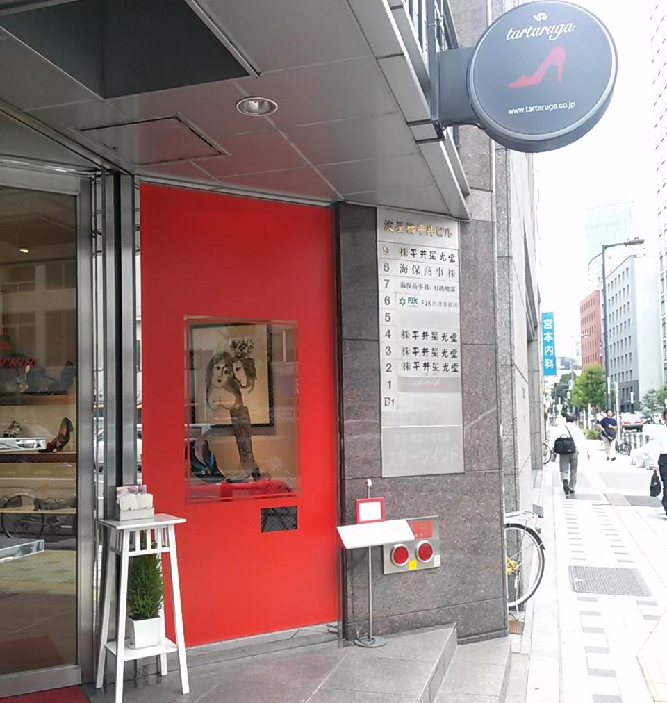 tartaruga店舗